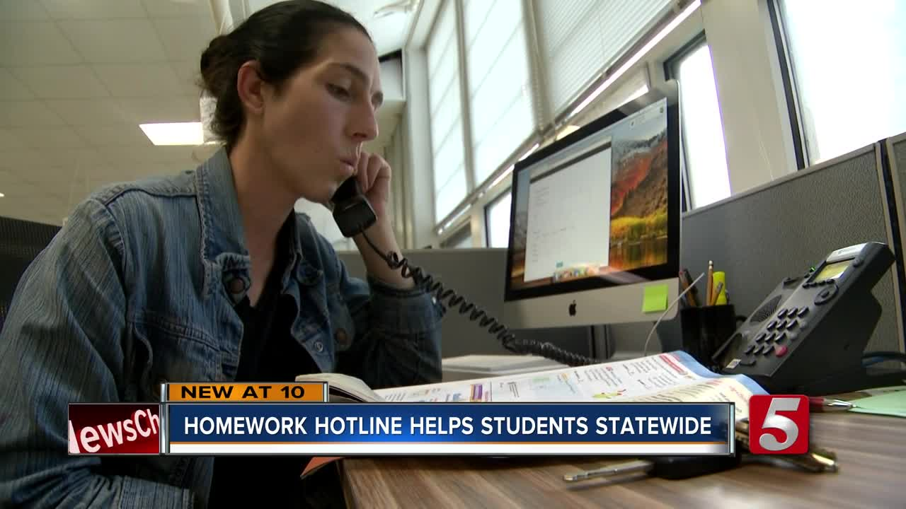dekalb county homework hotline